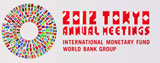 Official site of IMF-WB meetings