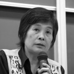 Fuyuko Nishisato