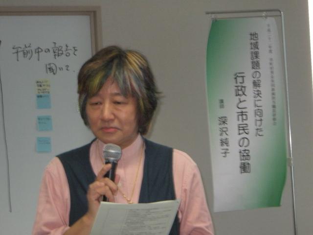 Junko Fukazawa