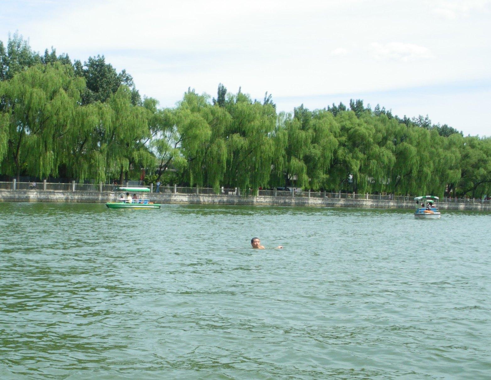 Beijing Lake in Beijing's Houhai Lake